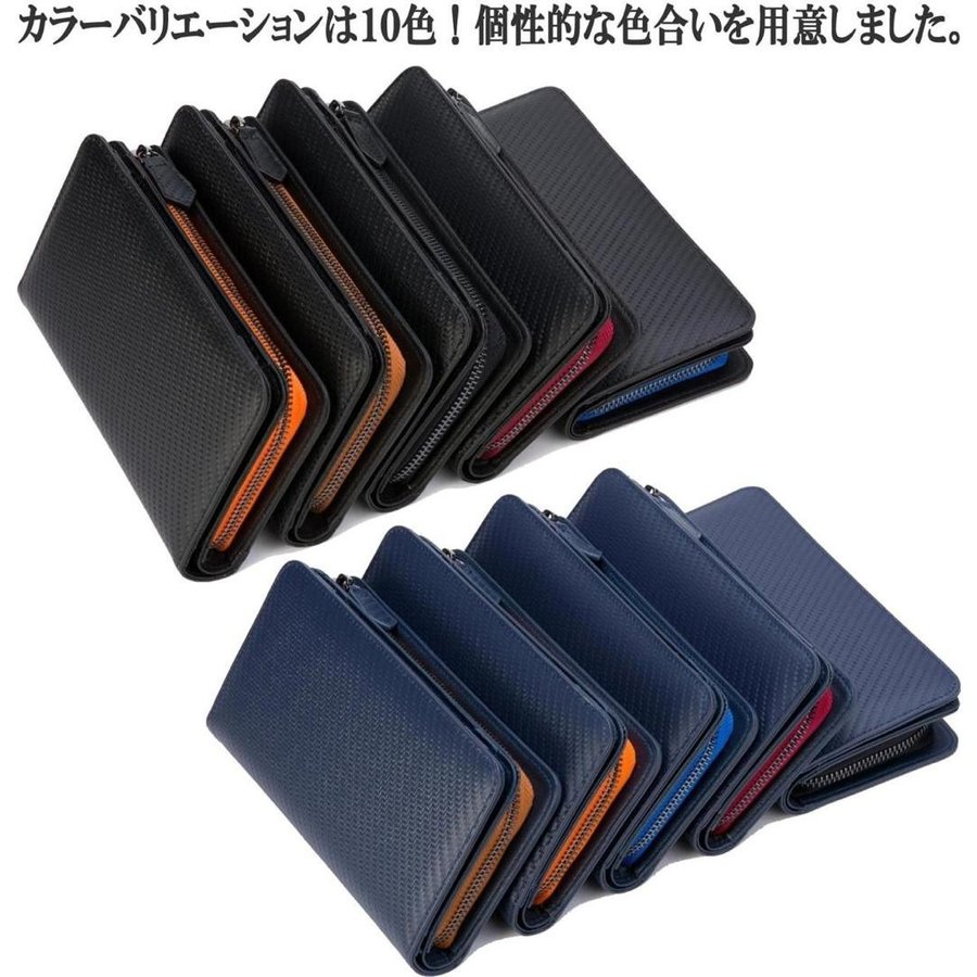 長財布 メンズ 財布 二つ折り ブランド カーボン レザー 大容量 スマホ も入る 多機能 レガーレ|legare-factory|09