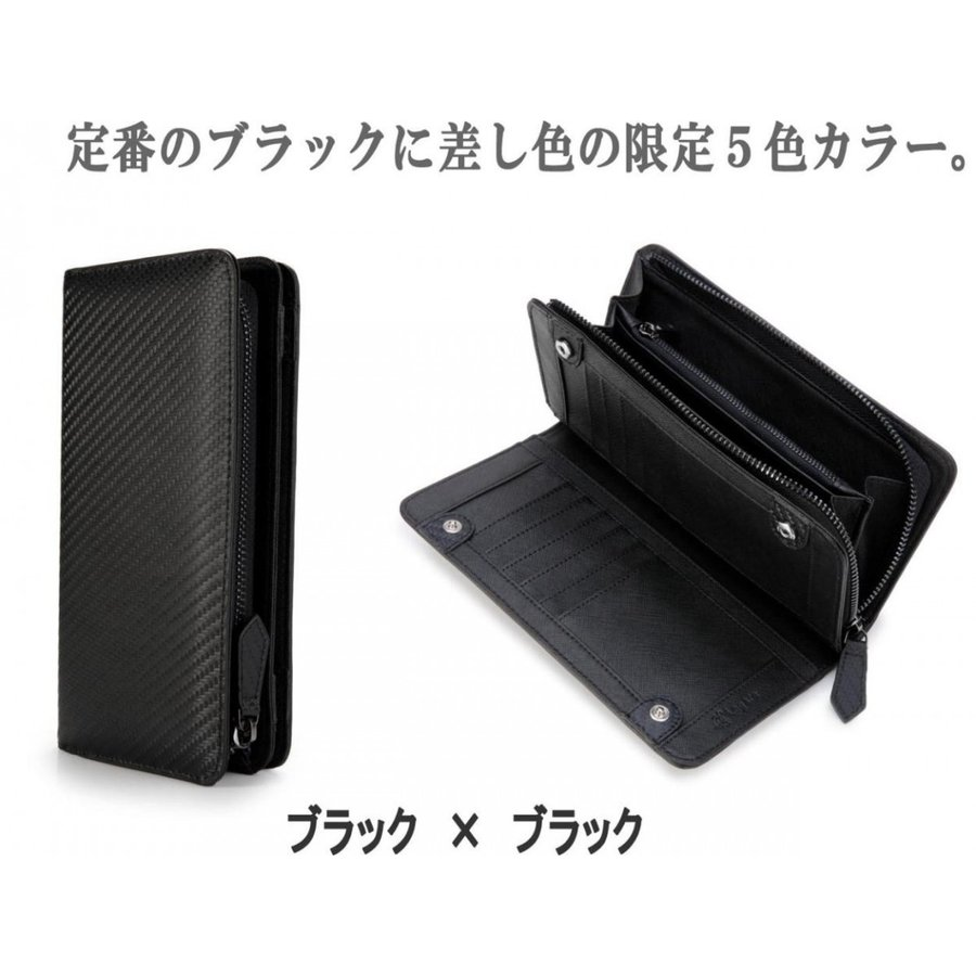 長財布 メンズ 財布 二つ折り ブランド カーボン レザー 大容量 スマホ も入る 多機能 レガーレ|legare-factory|10