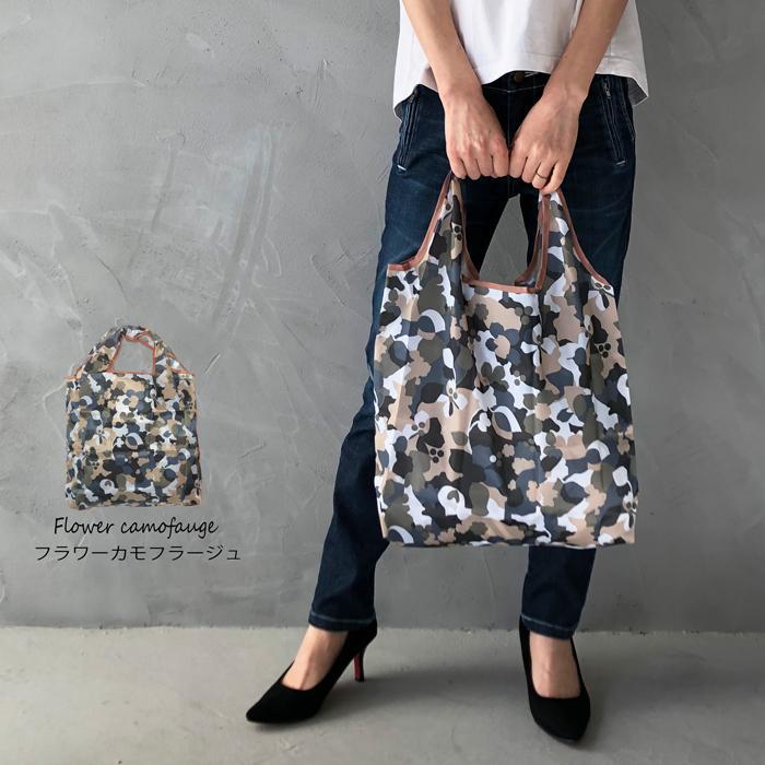 コンビニ エコバッグ おしゃれ 折りたたみ 2個以上で1個おまけ コンパクト レジ袋 オシャレ エコバック 買い物袋 マチ広|legicajeana|12