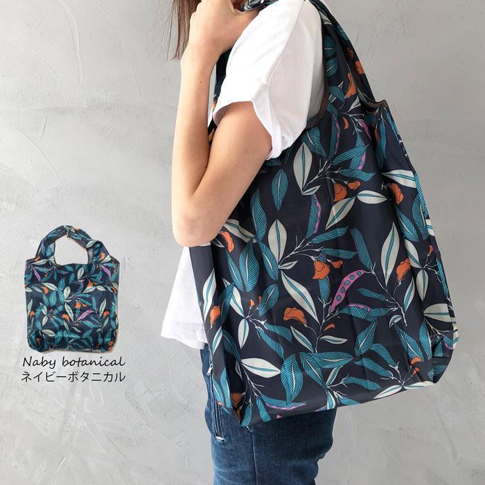 コンビニ エコバッグ おしゃれ 折りたたみ 2個以上で1個おまけ コンパクト レジ袋 オシャレ エコバック 買い物袋 マチ広|legicajeana|13