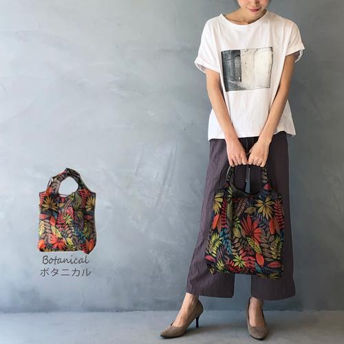 コンビニ エコバッグ おしゃれ 折りたたみ 2個以上で1個おまけ コンパクト レジ袋 オシャレ エコバック 買い物袋 マチ広|legicajeana|14