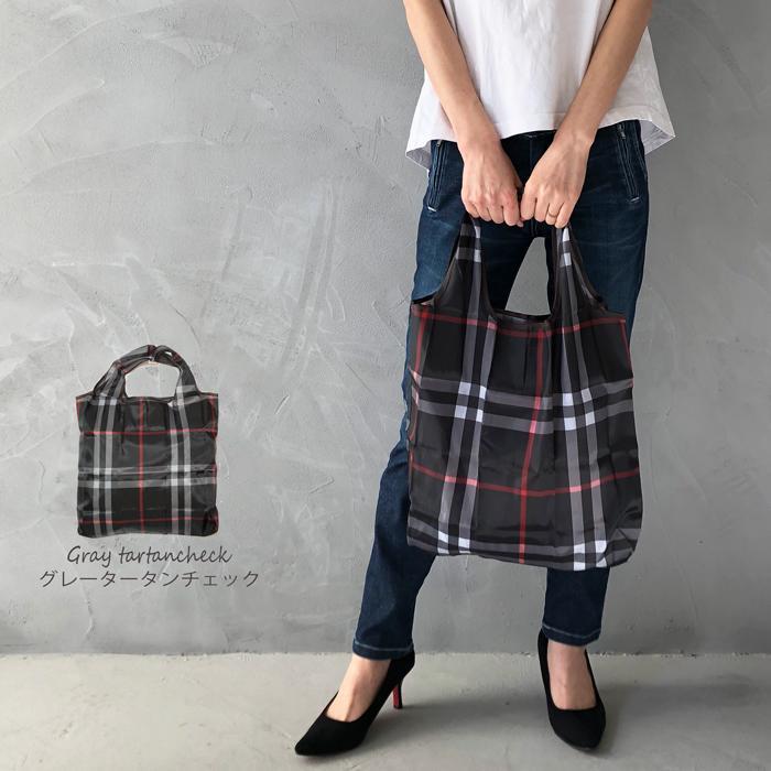 コンビニ エコバッグ おしゃれ 折りたたみ 2個以上で1個おまけ コンパクト レジ袋 オシャレ エコバック 買い物袋 マチ広|legicajeana|15