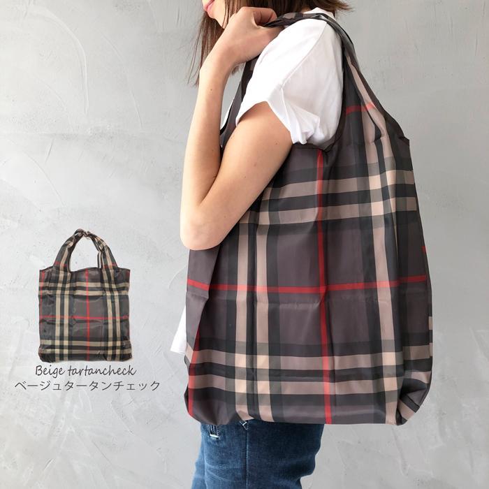 コンビニ エコバッグ おしゃれ 折りたたみ 2個以上で1個おまけ コンパクト レジ袋 オシャレ エコバック 買い物袋 マチ広|legicajeana|16