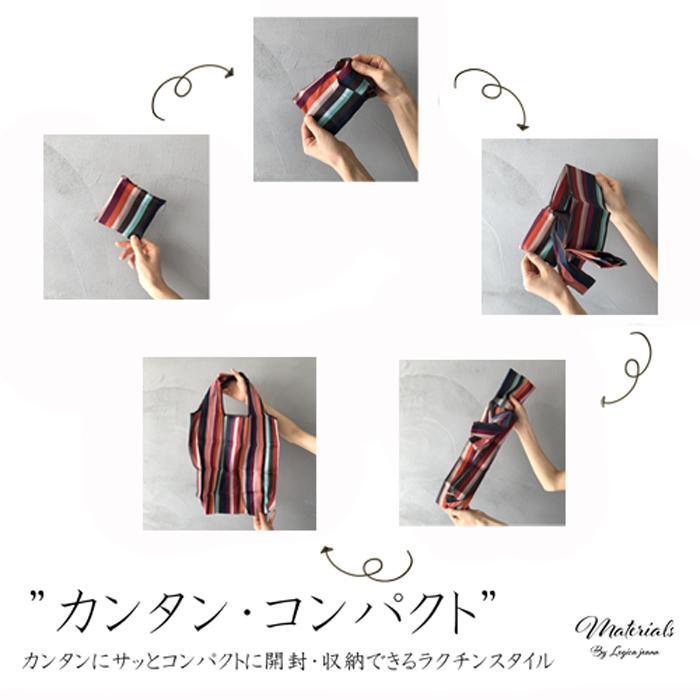 コンビニ エコバッグ おしゃれ 折りたたみ 2個以上で1個おまけ コンパクト レジ袋 オシャレ エコバック 買い物袋 マチ広|legicajeana|05