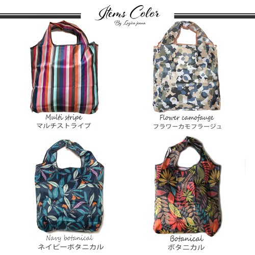コンビニ エコバッグ おしゃれ 折りたたみ 2個以上で1個おまけ コンパクト レジ袋 オシャレ エコバック 買い物袋 マチ広|legicajeana|09