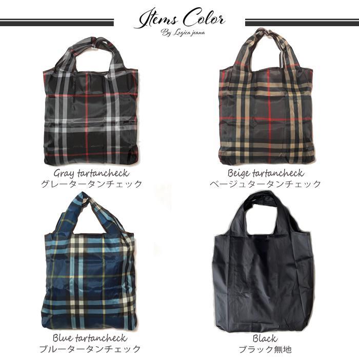 コンビニ エコバッグ おしゃれ 折りたたみ 2個以上で1個おまけ コンパクト レジ袋 オシャレ エコバック 買い物袋 マチ広|legicajeana|10