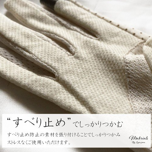 ドット UV手袋 春夏秋 スマホ対応 レディース タッチパネル対応 冷感 おしゃれ UVカット 薄手 在庫あり 大人  ショート|legicajeana|06
