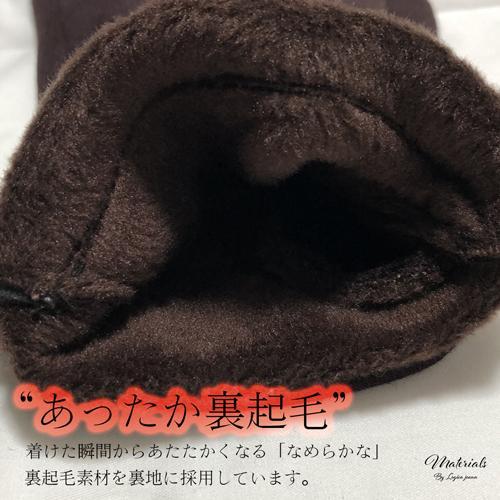 手袋 冬 スマホ レディース おしゃれ あったか 裏起毛 黒 グレー クリーム ブラック ウィルス対策 legicajeana 02