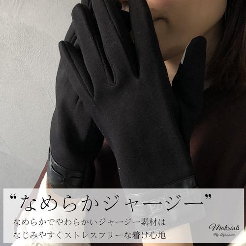手袋 冬 スマホ レディース おしゃれ あったか 裏起毛 黒 グレー クリーム ブラック ウィルス対策 legicajeana 03