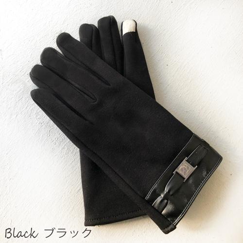 手袋 冬 スマホ レディース おしゃれ あったか 裏起毛 黒 グレー クリーム ブラック ウィルス対策 legicajeana 06
