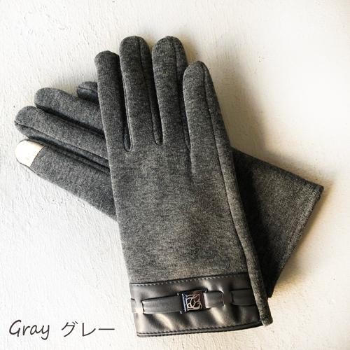手袋 冬 スマホ レディース おしゃれ あったか 裏起毛 黒 グレー クリーム ブラック ウィルス対策 legicajeana 07