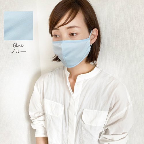 夏用マスク 日本製 冷感 洗える 抗菌 防臭 女性 涼しい 夏対策 冷感 洗える 在庫あり 翌日発送 布マスク おしゃれ |legicajeana|13
