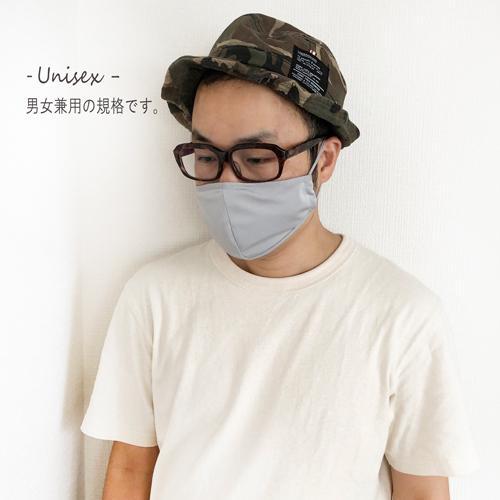 夏用マスク 日本製 冷感 洗える 抗菌 防臭 女性 涼しい 夏対策 冷感 洗える 在庫あり 翌日発送 布マスク おしゃれ |legicajeana|19