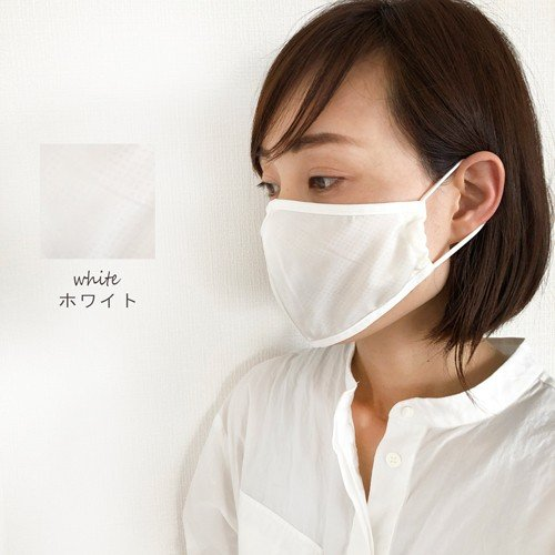夏用マスク 日本製 冷感 洗える 抗菌 防臭 女性 涼しい 夏対策 冷感 洗える 在庫あり 翌日発送 布マスク おしゃれ |legicajeana|09