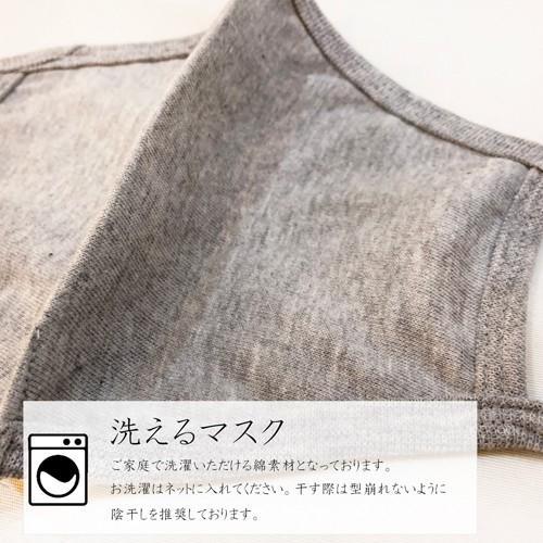 マスク 洗える 在庫あり 布 ふんわりニット生地 夏 3D 立体 綿 コットン 風邪 花粉 対策 個包装 子供 大人用 涼しい legicajeana 05