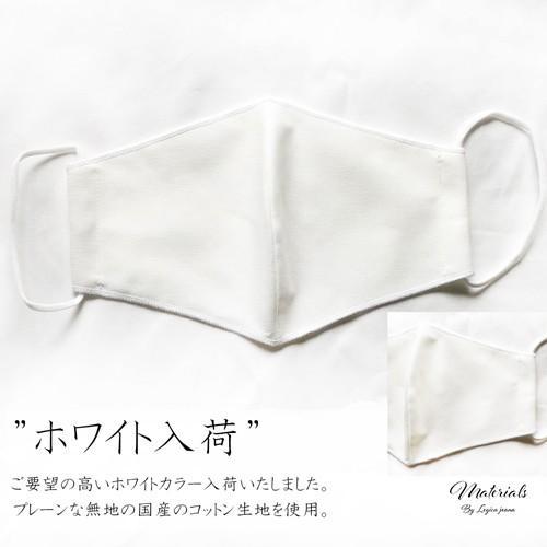 日本製 マスク 洗える 在庫あり 即日発送 マーブル 大人 3D 立体 綿 コットン 風邪 花粉 夏 涼しい 個包装 子供 大人用 ガーゼ|legicajeana|11