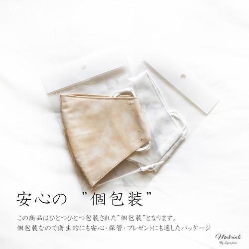 日本製 マスク 洗える 在庫あり 即日発送 マーブル 大人 3D 立体 綿 コットン 風邪 花粉 夏 涼しい 個包装 子供 大人用 ガーゼ|legicajeana|12