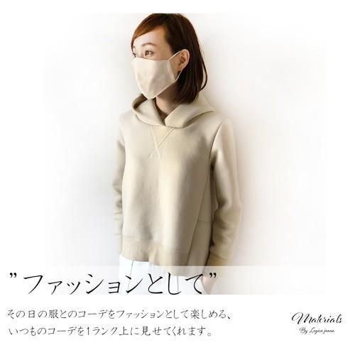 日本製 マスク 洗える 在庫あり 即日発送 マーブル 大人 3D 立体 綿 コットン 風邪 花粉 夏 涼しい 個包装 子供 大人用 ガーゼ|legicajeana|04