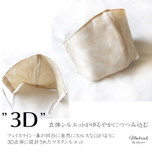 日本製 マスク 洗える 在庫あり 即日発送 マーブル 大人 3D 立体 綿 コットン 風邪 花粉 夏 涼しい 個包装 子供 大人用 ガーゼ|legicajeana|05