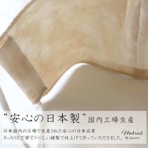 日本製 マスク 洗える 在庫あり 即日発送 マーブル 大人 3D 立体 綿 コットン 風邪 花粉 夏 涼しい 個包装 子供 大人用 ガーゼ|legicajeana|07