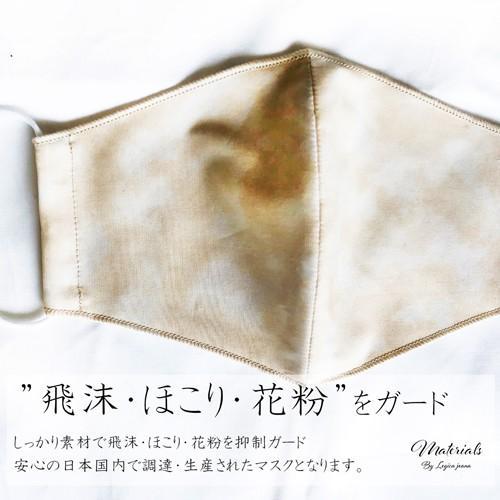 日本製 マスク 洗える 在庫あり 即日発送 マーブル 大人 3D 立体 綿 コットン 風邪 花粉 夏 涼しい 個包装 子供 大人用 ガーゼ|legicajeana|08