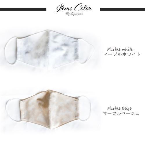 日本製 マスク 洗える 在庫あり 即日発送 マーブル 大人 3D 立体 綿 コットン 風邪 花粉 夏 涼しい 個包装 子供 大人用 ガーゼ|legicajeana|10