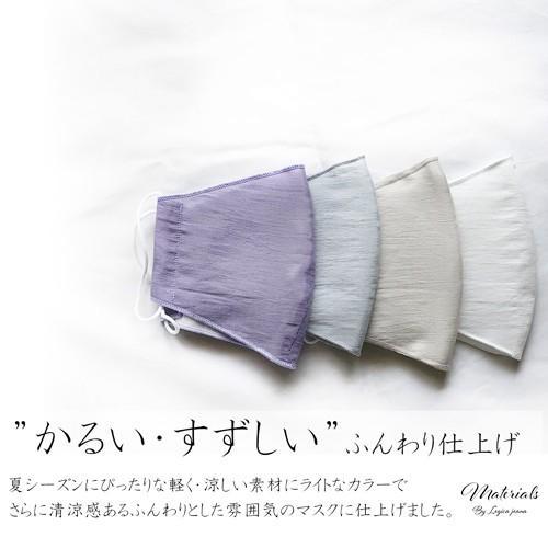 夏用 マスク 日本製 涼しい 洗える 夏対策 女性 冷感 在庫あり 布マスク おしゃれ 大人 3D 立体 綿 コットン 生地 対策 個包装 ガーゼ|legicajeana|02