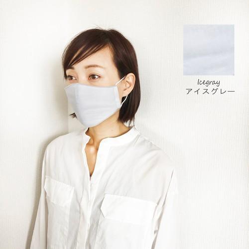 夏用 マスク 日本製 涼しい 洗える 夏対策 女性 冷感 在庫あり 布マスク おしゃれ 大人 3D 立体 綿 コットン 生地 対策 個包装 ガーゼ|legicajeana|13