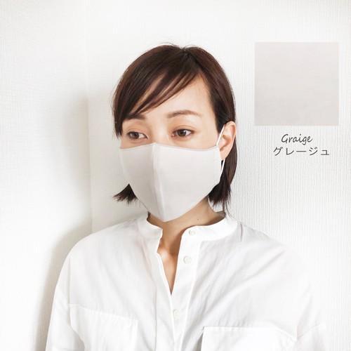 夏用 マスク 日本製 涼しい 洗える 夏対策 女性 冷感 在庫あり 布マスク おしゃれ 大人 3D 立体 綿 コットン 生地 対策 個包装 ガーゼ|legicajeana|14