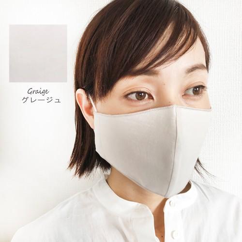 夏用 マスク 日本製 涼しい 洗える 夏対策 女性 冷感 在庫あり 布マスク おしゃれ 大人 3D 立体 綿 コットン 生地 対策 個包装 ガーゼ|legicajeana|15