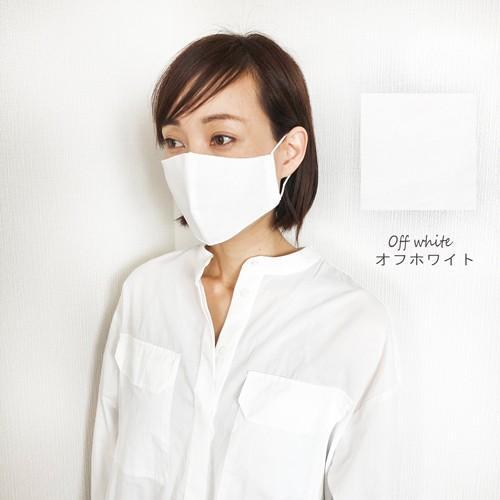 夏用 マスク 日本製 涼しい 洗える 夏対策 女性 冷感 在庫あり 布マスク おしゃれ 大人 3D 立体 綿 コットン 生地 対策 個包装 ガーゼ|legicajeana|16