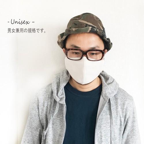 夏用 マスク 日本製 涼しい 洗える 夏対策 女性 冷感 在庫あり 布マスク おしゃれ 大人 3D 立体 綿 コットン 生地 対策 個包装 ガーゼ|legicajeana|18
