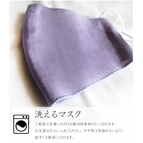 夏用 マスク 日本製 涼しい 洗える 夏対策 女性 冷感 在庫あり 布マスク おしゃれ 大人 3D 立体 綿 コットン 生地 対策 個包装 ガーゼ|legicajeana|04