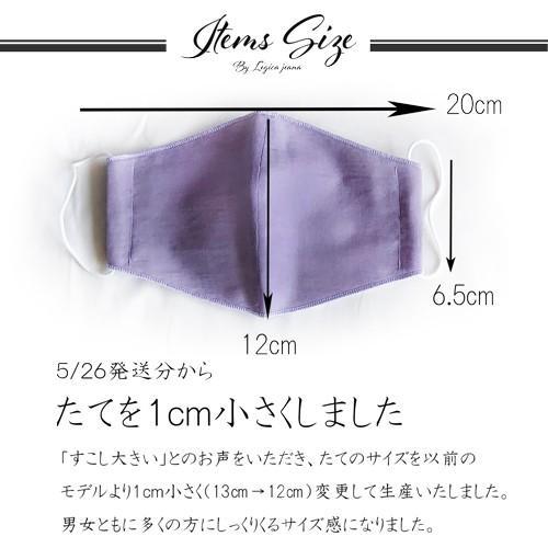 夏用 マスク 日本製 涼しい 洗える 夏対策 女性 冷感 在庫あり 布マスク おしゃれ 大人 3D 立体 綿 コットン 生地 対策 個包装 ガーゼ|legicajeana|09