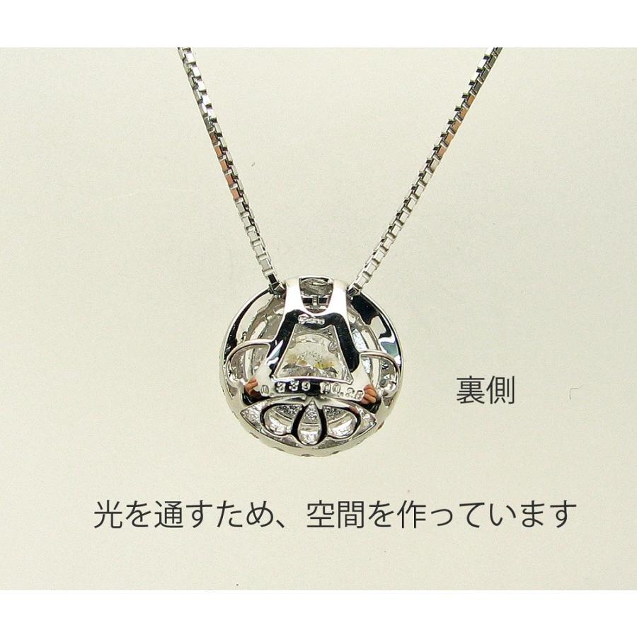 プラチナ ダイヤモンド デザインネックレス 0.30カラットUP 鑑定書付き Eカラー SI2 GOODカット メレダイヤモンド 0.280カラット|lehaim|03