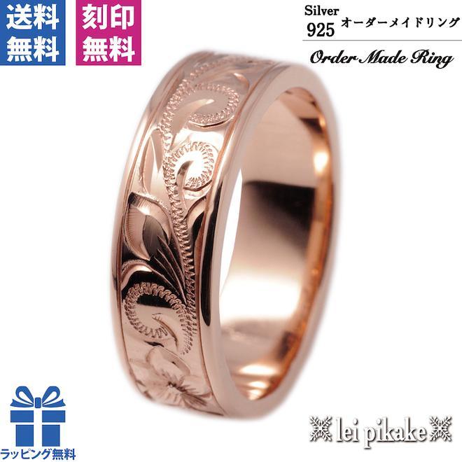【セール】 ハワイアンジュエリー 結婚指輪 マリッジリング 結婚指輪 マリッジリング フラットリング幅6mm/厚み1.5mm ハワイアンジュエリー・14Kゴールド【結婚指輪/マリッジリング】, FRAGILE:949abe88 --- airmodconsu.dominiotemporario.com