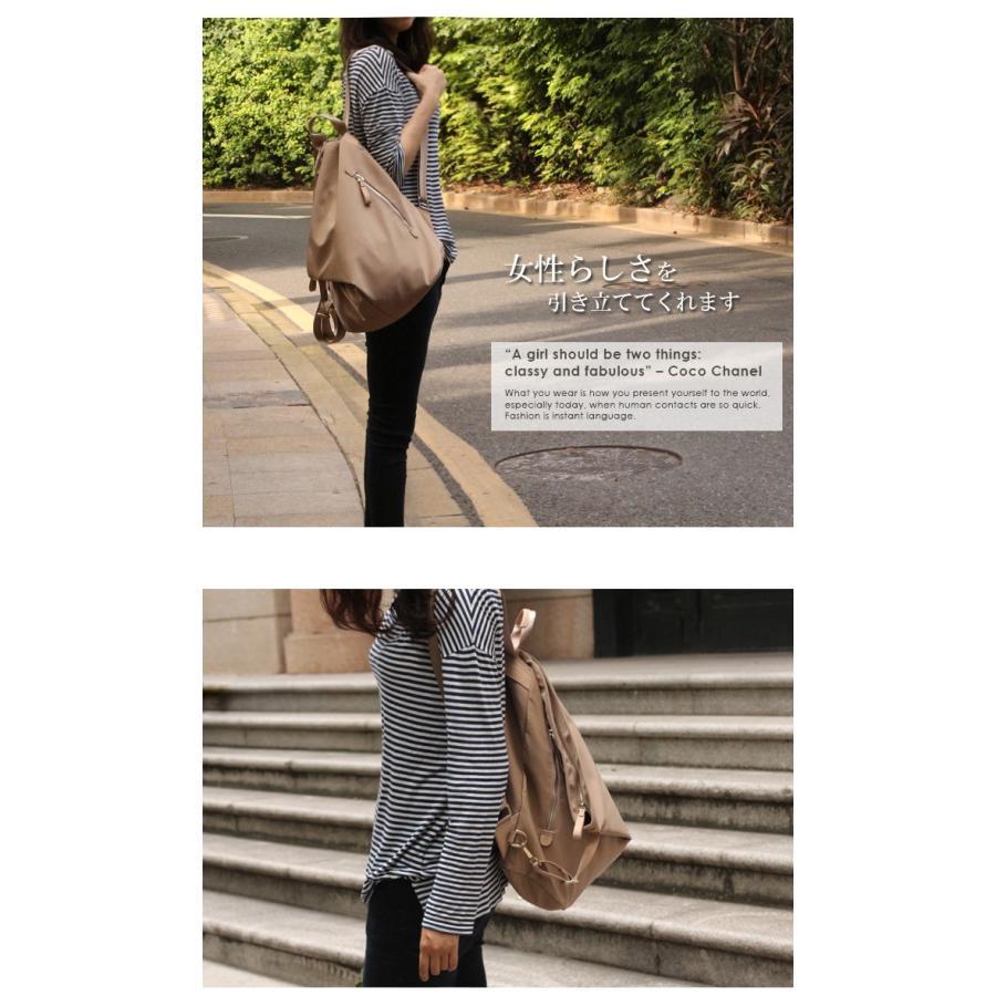5-70 ナイロン 撥水加工  本革 大容量 リュックサック 通勤 大人 バッグ 軽量 軽い 新品 レディース 送料無料 A4 ママバッグ マザーズ|leisure-store|16