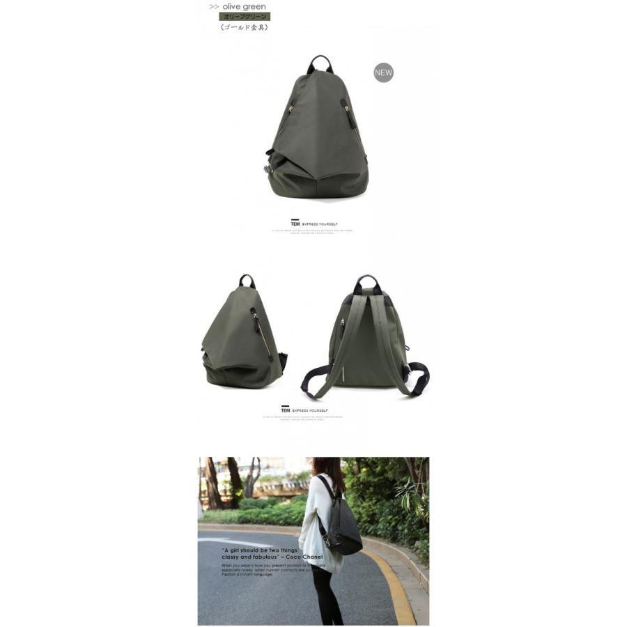 5-70 ナイロン 撥水加工  本革 大容量 リュックサック 通勤 大人 バッグ 軽量 軽い 新品 レディース 送料無料 A4 ママバッグ マザーズ|leisure-store|18
