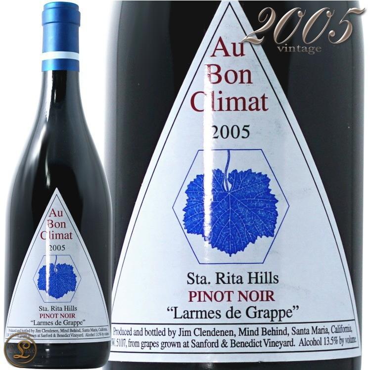 2005 ラーム ド グラップ ピノ ノワール サンタ リタ ヒルズ オー ボン クリマ 正規品 赤ワイン 辛口 750ml Au Bon Climat Pinot Noir Larmes de Grappe