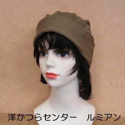 医療用◆バンドヘアー◆帽子やバンダナとご一緒に|lemienshop|05