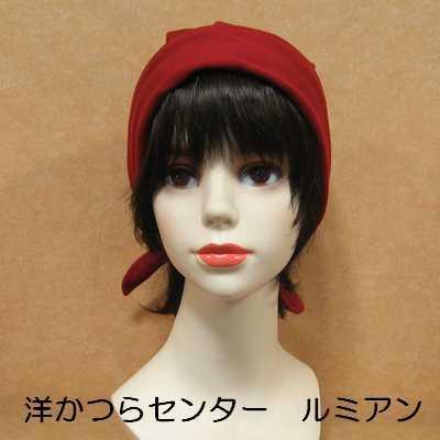 医療用◆バンドヘアー◆帽子やバンダナとご一緒に|lemienshop|06