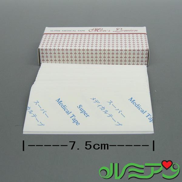 部分ウィッグ用 両面テープ 強力タイプ ※ラッピング ※ スーパーメディカル 正規品スーパーSALE×店内全品キャンペーン 7.5×2.6cm 20シート入り 固定用