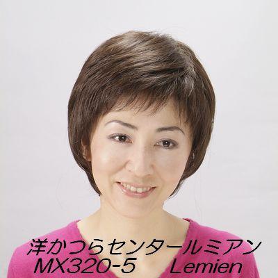 ■MX320■女性用人毛ミックスウィッグ(医療用かつら)|lemienshop
