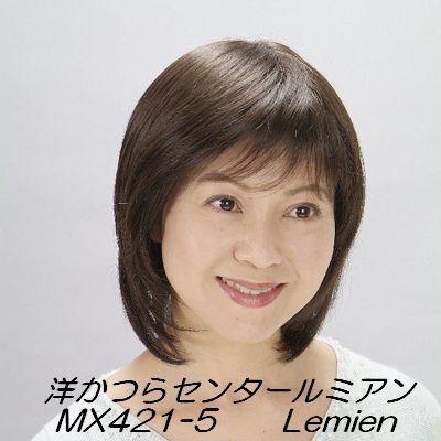 ■MX421■女性用人毛ミックスウィッグ(医療用かつら)|lemienshop