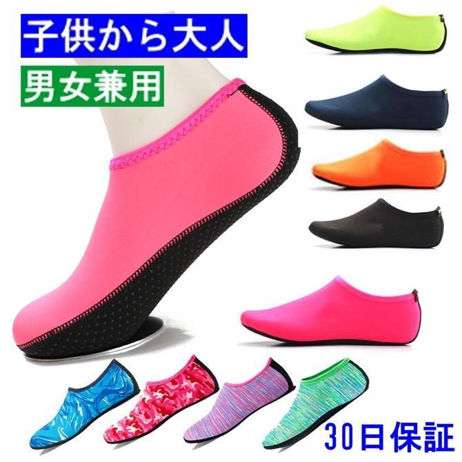 アクアシューズ マリンシューズ ウォータシューズ プール メーカー公式ショップ レディース 営業 メンズ サーフィン 通気性 海 シュノーケリング 夏 靴 アウトドア C-akuasyu
