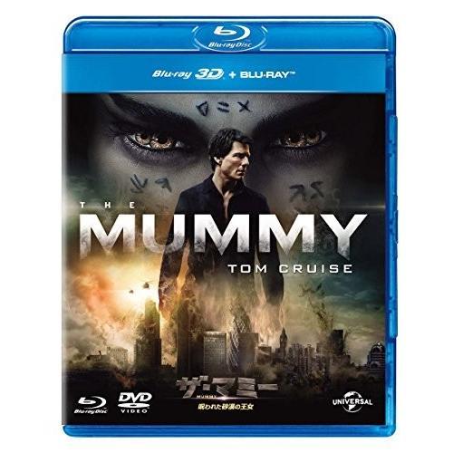 ザ・マミー/呪われた砂漠の王女 3Dブルーレイ+ブルーレイセット [Blu-ray] lemondo