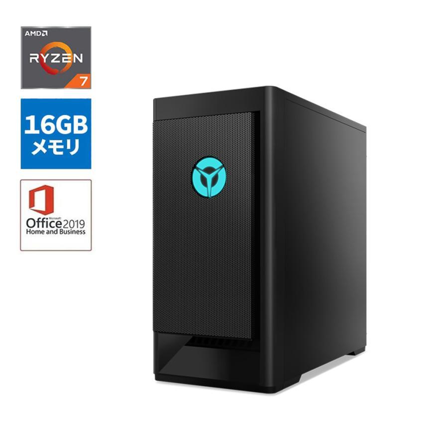 Lenovo ゲーミングPC Legion T550:AMD Ryzen7搭載 16GBメモリー 2TB 5☆大好評 HDD 512GB 3070 ブラック ☆送料無料☆ 当日発送可能 Windows10 Office付き RTX モニターなし SSD GeForce