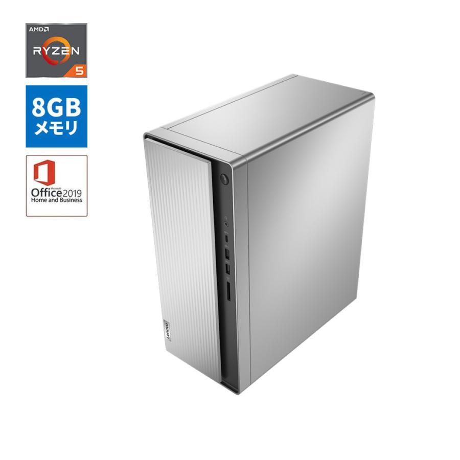 Lenovo デスクトップパソコン 返品送料無料 IdeaCentre 560:AMD Ryzen5 5600G搭載 8GBメモリー HDD モニターなし Windows10 返品送料無料 グレー 1TB Office付き