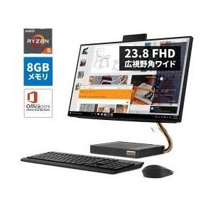 Lenovo デスクトップパソコン IdeaCentre A540:AMD Ryzen5搭載 8GBメモリ 1TB HDD FHD液晶 大規模セール 256GB All-In-One 23.8型 一体型 Officeなし SSD 新品■送料無料■