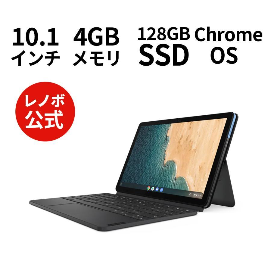 Lenovo IdeaPad [並行輸入品] Duet Chromebook:MediaTek Helio P60T搭載 10.1型 WUXGA eMMC OS IPS液晶 Officeなし 全店販売中 4GBメモリー 128GB Chrome